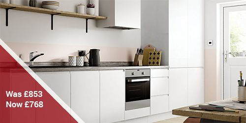 Madison White Ready to Fit Kitchen