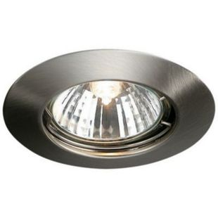 Wickes brushed chrome halogen fixed downlight 4 x 50w pack of wickes brushed chrome halogen fixed downlight 4 x 50w pack of 4 wickes aloadofball Images